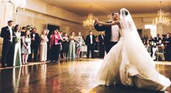 Wedding DJ plays first dance song