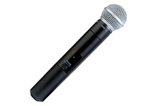 Rent wireless microphone for your wedding